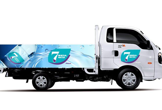 truck bongo